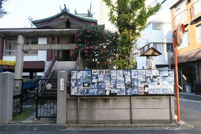 日枝神社(東京都浅草(つくばEXP)駅) - 鳥居の写真