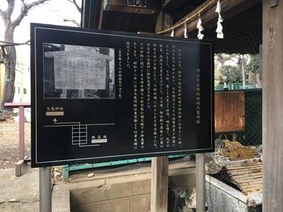 諏訪神社(東京都西早稲田駅) - 歴史の写真