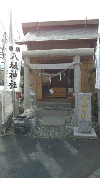 八坂神社(茨城県大甕駅) - 未分類の写真