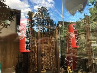 居神神社(神奈川県箱根板橋駅) - 地蔵の写真