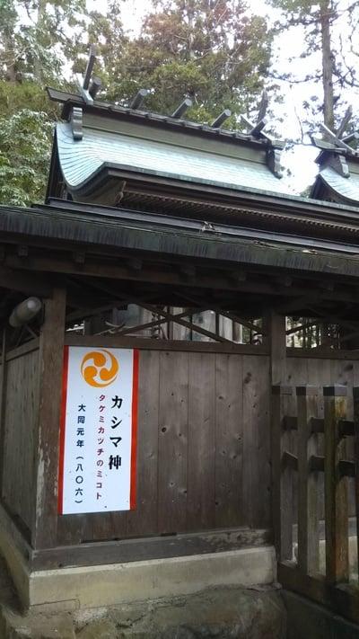 鹿嶋八幡神社の建物その他