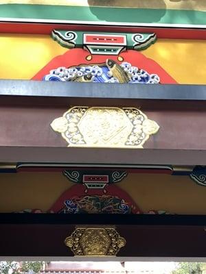 千葉県常盤神社の芸術