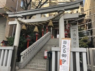 東京都十番稲荷神社の鳥居