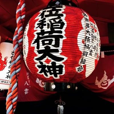万松寺の近くの神社お寺 北野神社