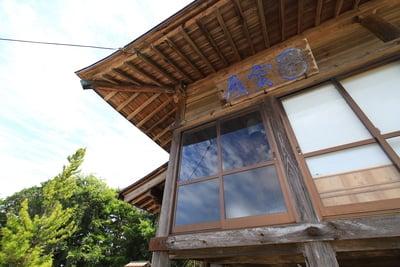 浄音寺(島根県)