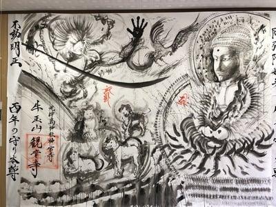 牛玉山観音寺の芸術