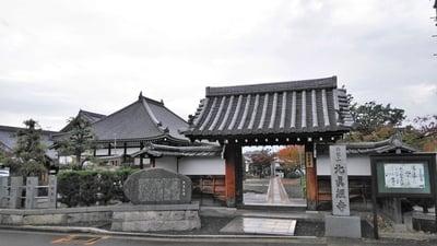 北真経寺の山門