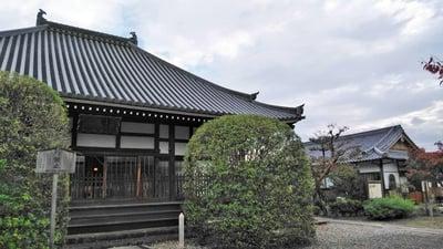 北真経寺(京都府)