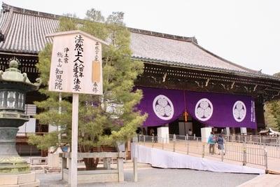 京都府知恩院の本殿