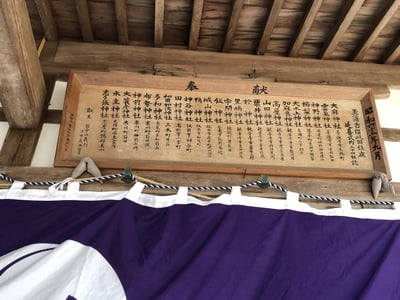 大麻神社(香川県)