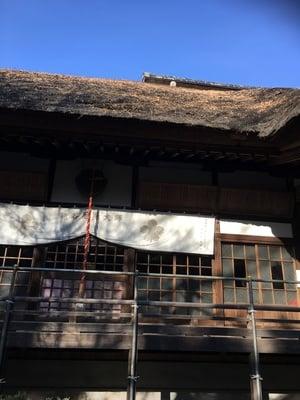 常光院(埼玉県)