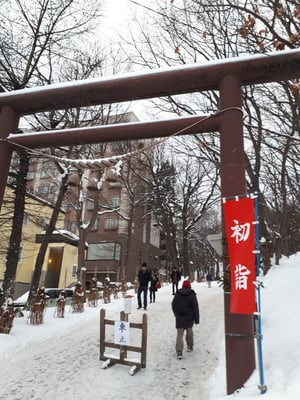 上手稲神社(北海道宮の沢駅) - 鳥居の写真