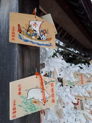 上手稲神社(北海道宮の沢駅) - 絵馬の写真