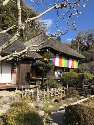 明王院(神奈川県)
