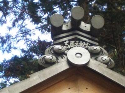 岐阜県寺尾神社の建物その他