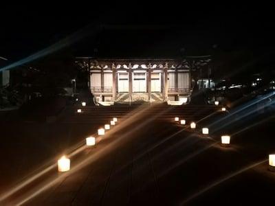 三河別院(愛知県)