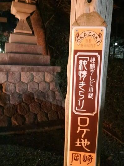 六所神社(愛知県東岡崎駅) - その他建物の写真