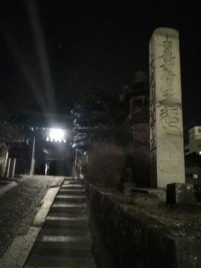 善立寺(愛知県)