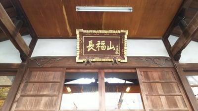 本照寺の建物その他
