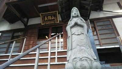本照寺(東京都)