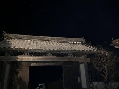 岩屋寺の山門