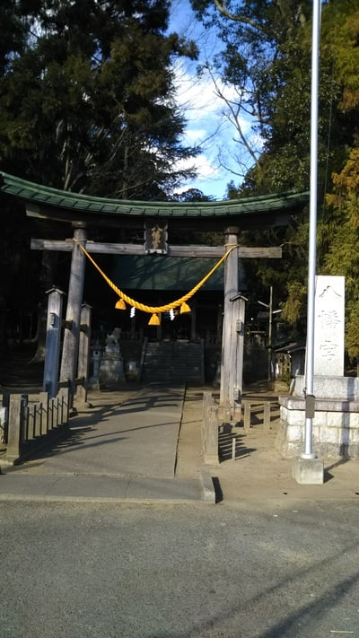 茨城県八幡宮の鳥居