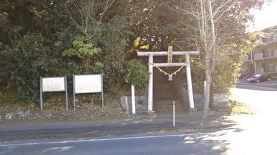 茨城県素鵞神社の鳥居