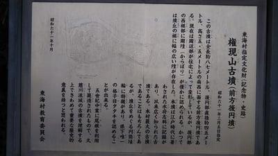 茨城県素鵞神社の建物その他