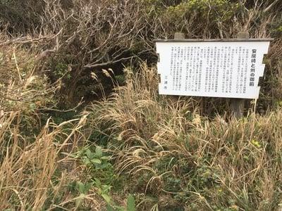 神奈川県洲乃御前神社の歴史