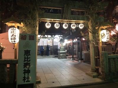 東京都恵比寿神社の本殿