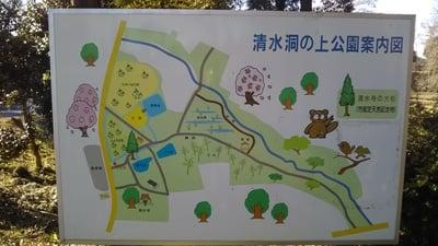 清水寺(茨城県)