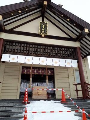 北海道新川皇大神社の本殿