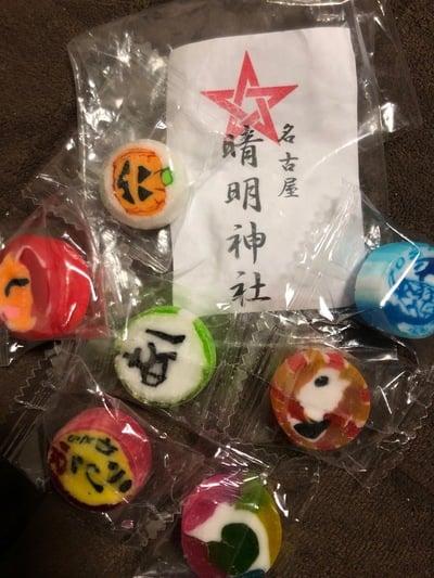 愛知県名古屋晴明神社の写真