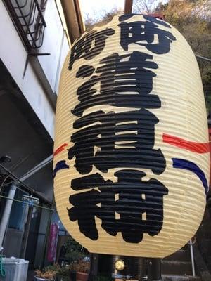 静岡県片町南町道祖神の建物その他