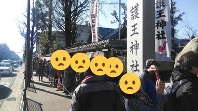護王神社の周辺