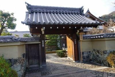 妙智院の山門
