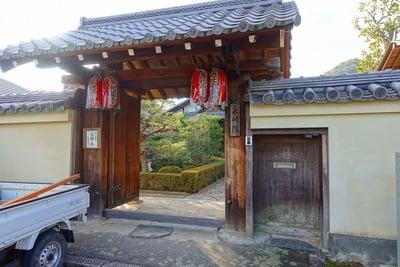 天龍寺の近くの神社お寺|永明院