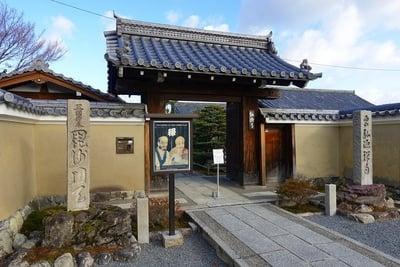 天龍寺の近くの神社お寺|弘源寺