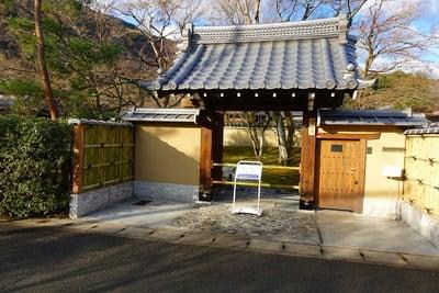 天龍寺の近くの神社お寺|宝厳院
