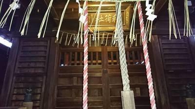 新潟県稲荷神社の写真