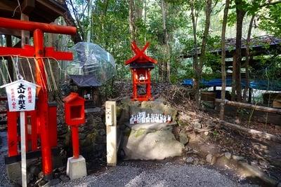 野宮神社の末社