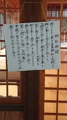 三島神社(臼杵市)の建物その他