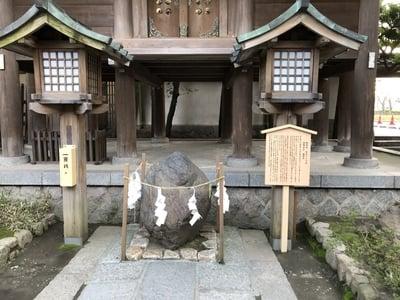 白山神社(新潟県)