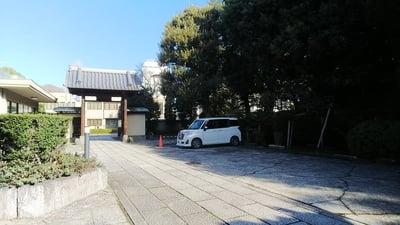 東京都光専寺の周辺