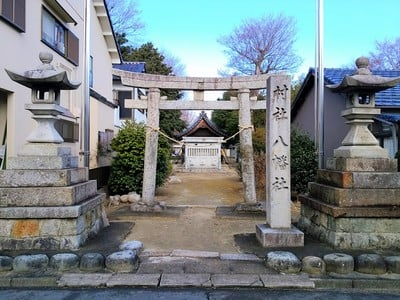 愛知県八幡社(大塚八幡社)の鳥居