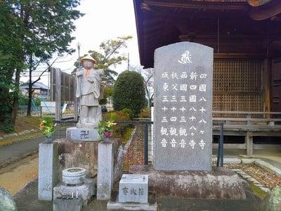 愛知県大塚山 性海寺の写真