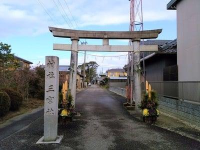 三宮社(愛知県奥田駅) - 鳥居の写真