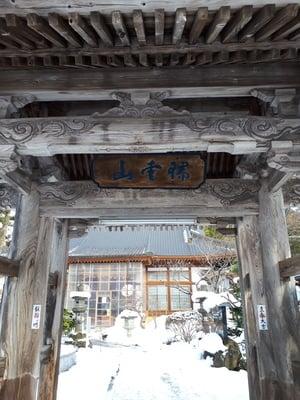 岩手県洞泉寺の写真