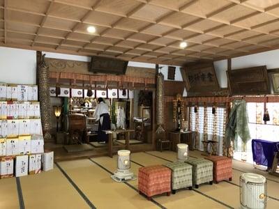 金峰神社(青森県)