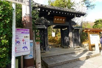 常寂光寺の山門